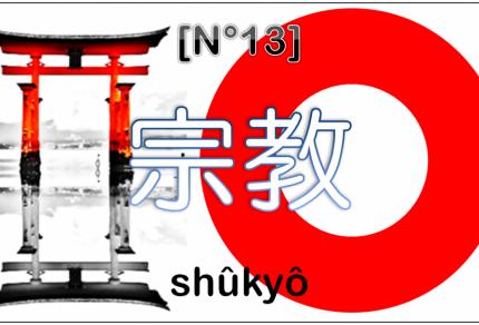 Shukyo-Japon