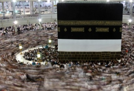 Muslim pilgrims pray around the holy Kaaba at the Grand Mosque, during the annual haj pilgrimage