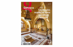 Qantaran96