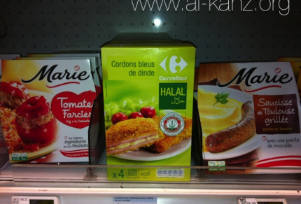 carrefour-rayon-non-halal